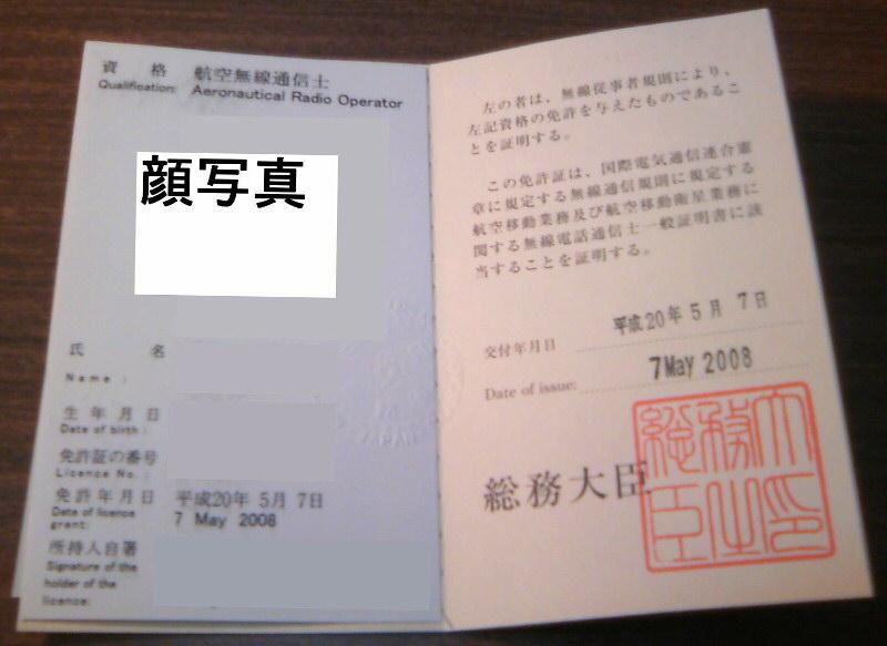 TS3C2673.JPG