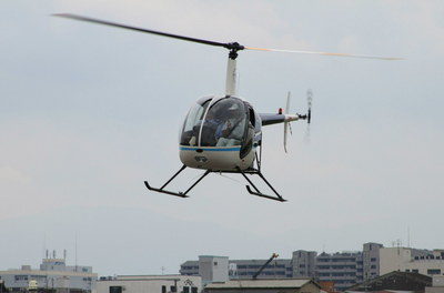 R22_flight_review.jpg